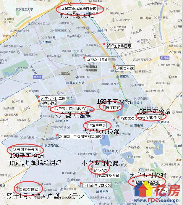 江汉区有房直接买和年前加推楼盘一览.jpg