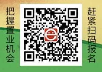 微信图片_20180327102609.jpg