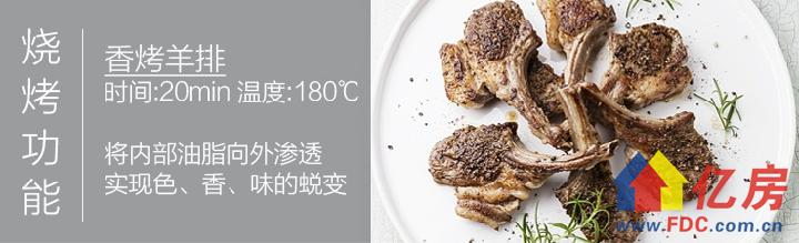 TB2t7kSdNSYBuNjSspjXXX73VXa_!!2258955096_看图王(3).jpg