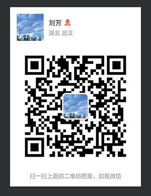 微信图片_20180828093428.jpg