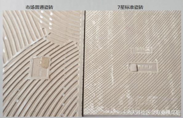 家装常识 鉴别优质大理石瓷砖的新方法