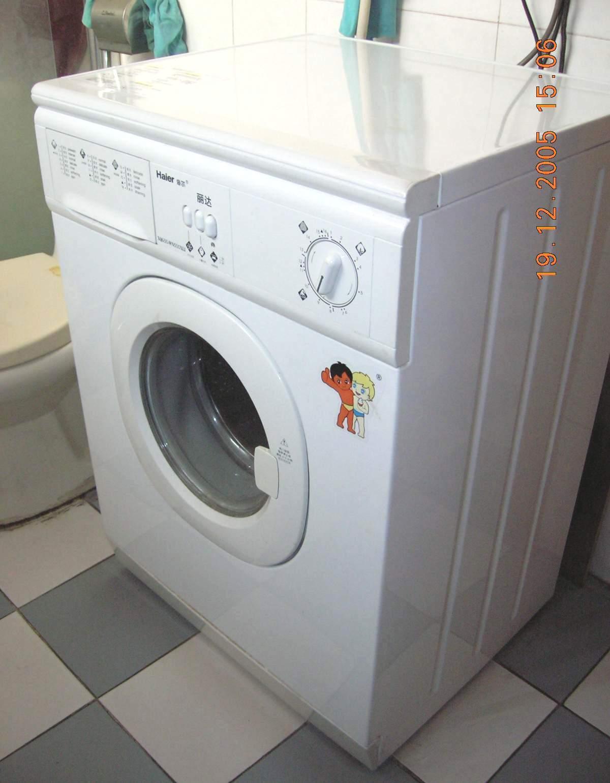 转让九九成新海尔丽达滚筒洗衣机xqg50-wn500xli仅