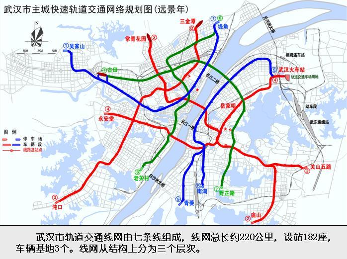 武汉轨道交通规划