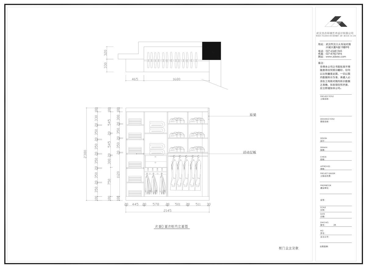一套合格完整的家装设计图纸包括些什么