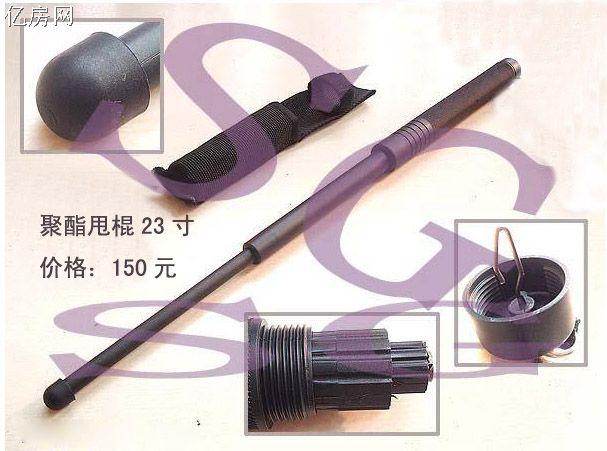 此款产品的结构组成:外壳采用铝合金制成