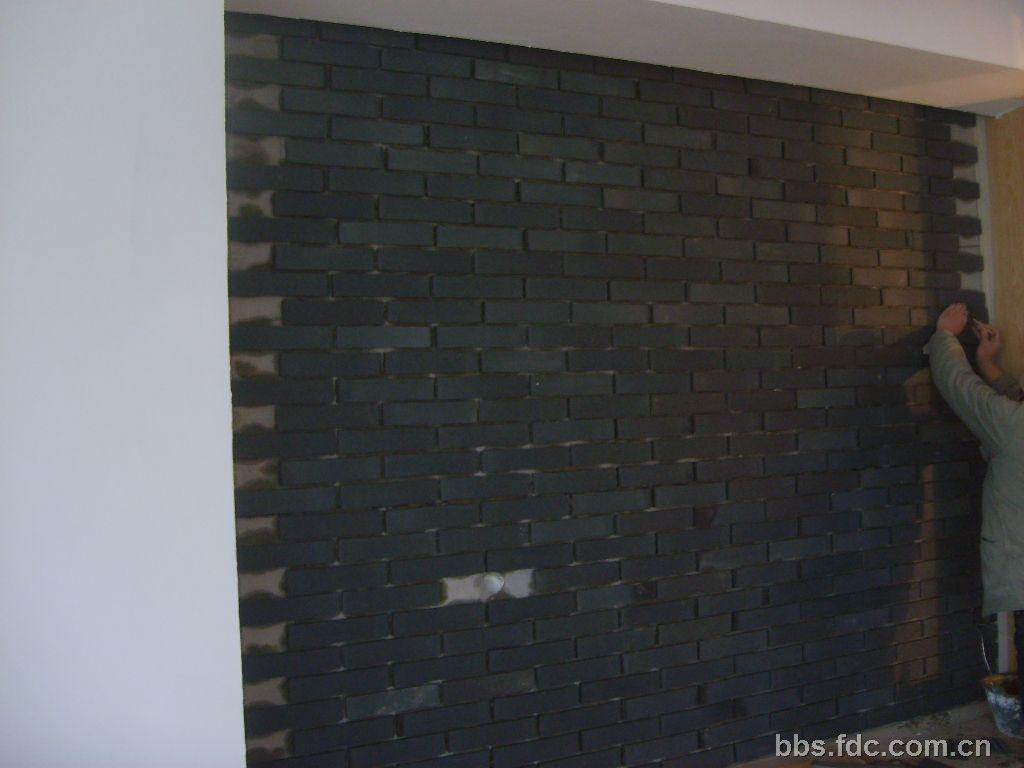 版主: 亿房装修版 ~风雨雁归来~  卧室的电视背景墙,已经铺贴上小青砖