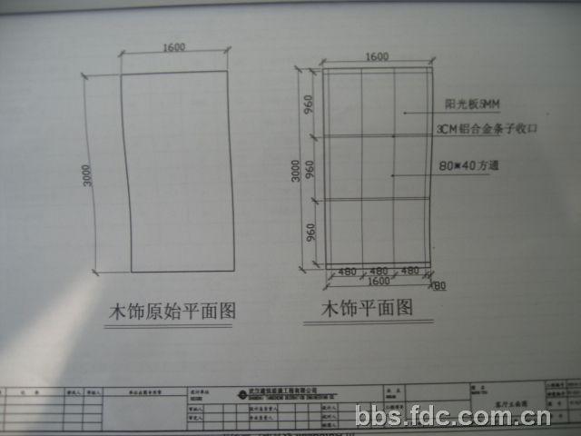 16.5m宽长40m带行车钢结构图纸及预算