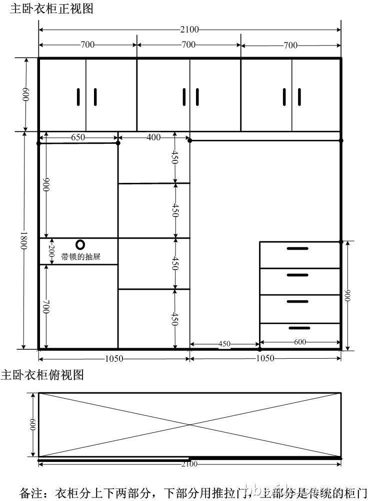 [原创]汉口春天--全房手绘图纸,家具实景登场!