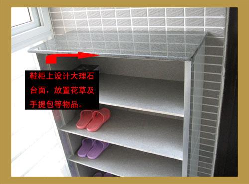 水泥鞋柜适合做在有入户阳台的地方
