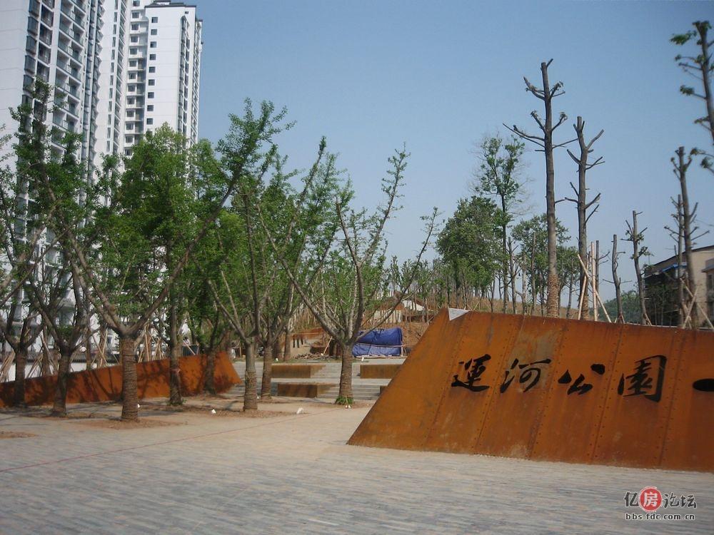 宜昌分区 夷陵话吧 [原创]关于半岛花园,运河佳苑,soho时代的一些动向
