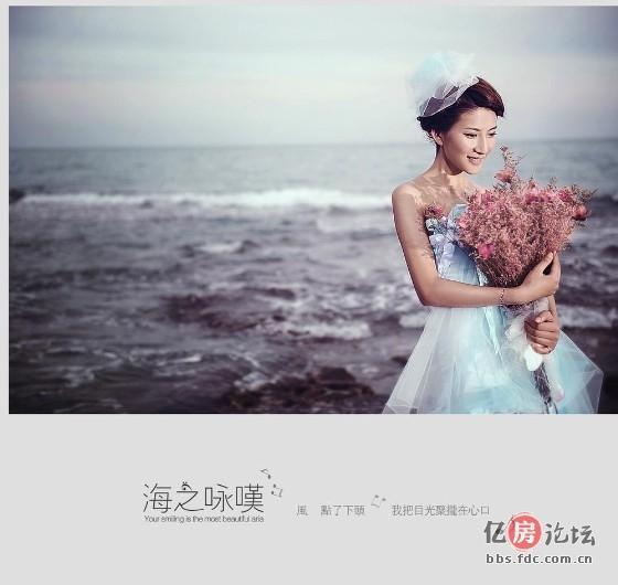 青岛婚纱摄影前十名: 什么时候最适合拍外景婚纱摄影