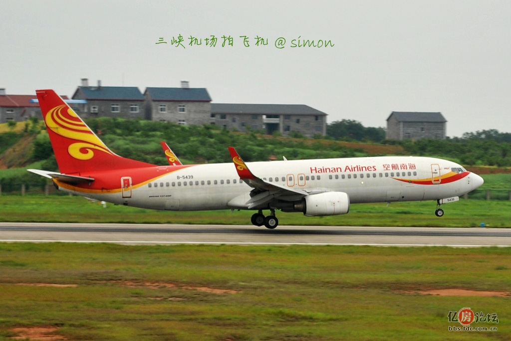 宁波至宜昌飞机