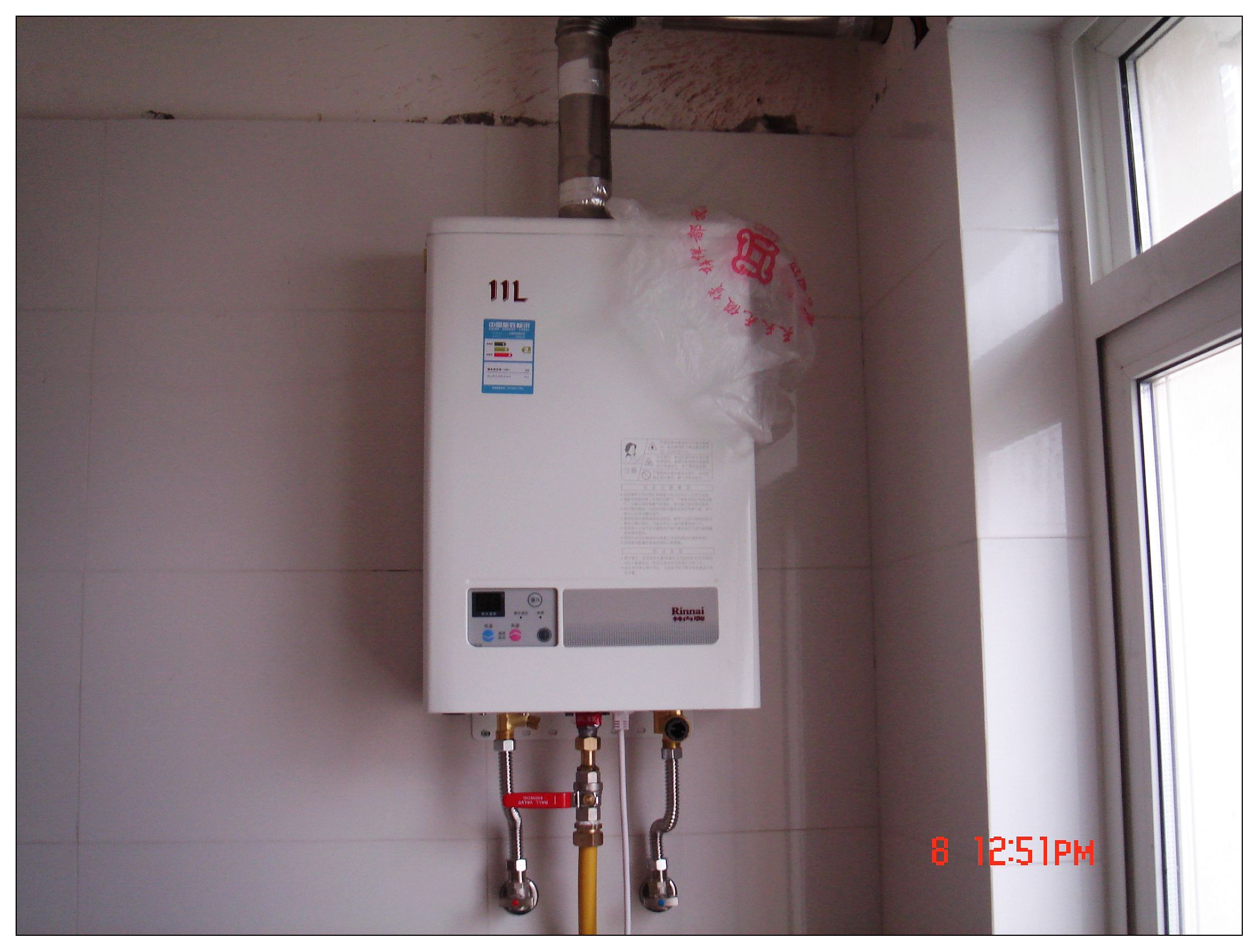 林内燃气热水器装好了图片