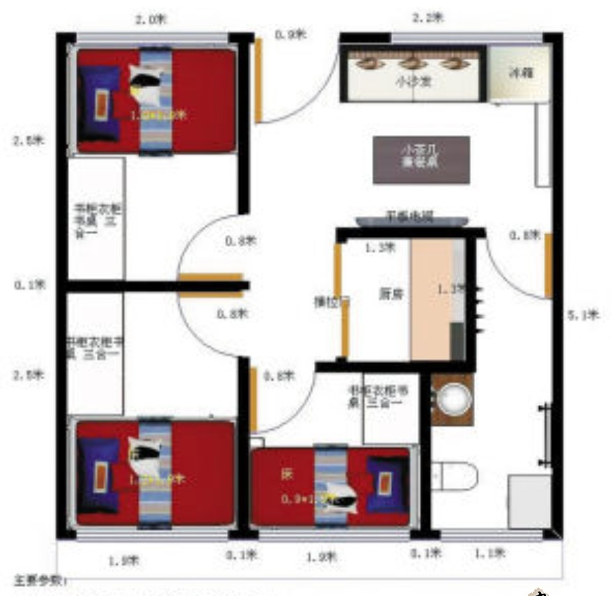 37平米的房子变成三室一厅