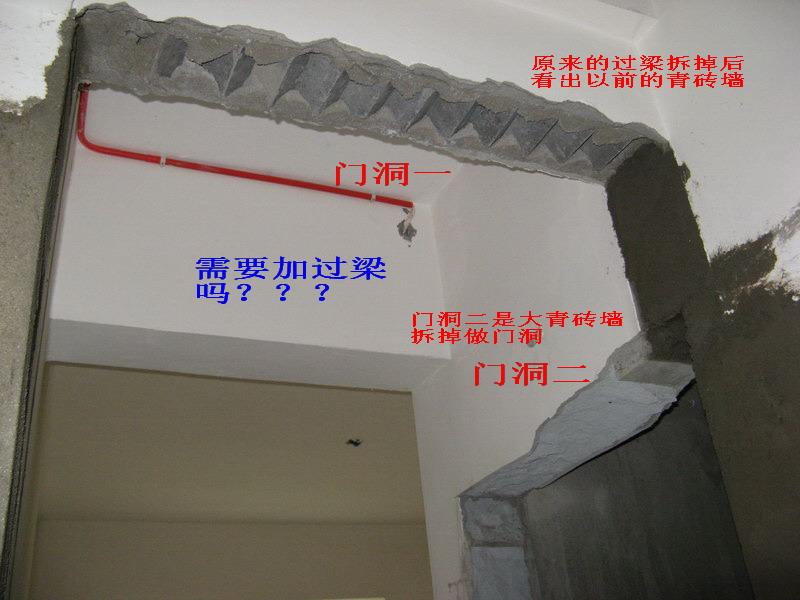 龙骨吊顶石膏板施工图