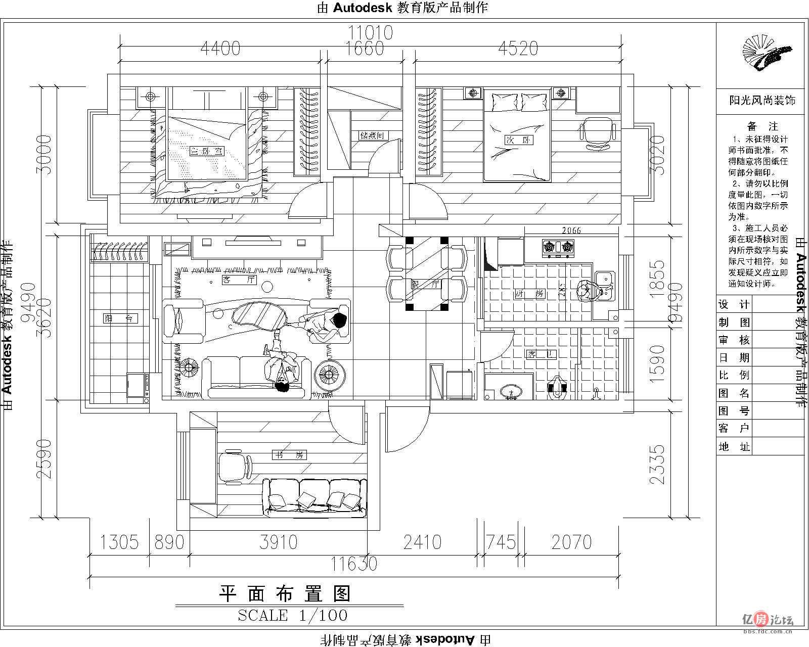 电路 电路图 电子 户型 户型图 平面图 原理图 1600_1280