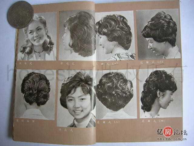 [原創]80年代的發型你還有記憶嗎?圖片