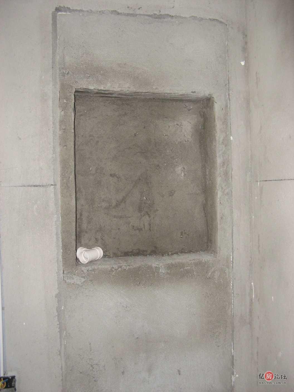墩式马桶排水安装图