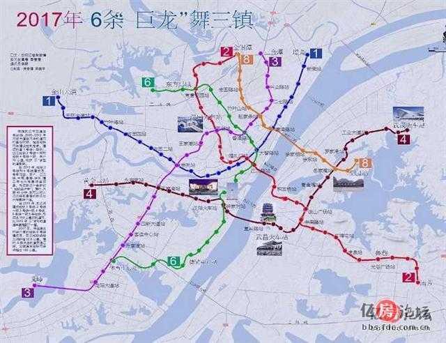 求武汉地铁5号线的完整线路规划图,具体途径站点名称.图片