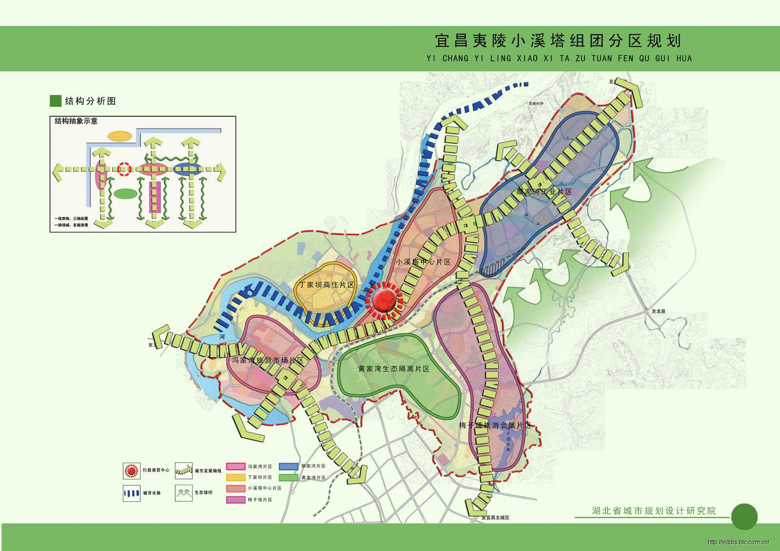 宜昌小溪塔道路地图