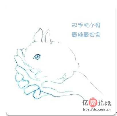 图解抱兔兔的方法~~好可爱啊!