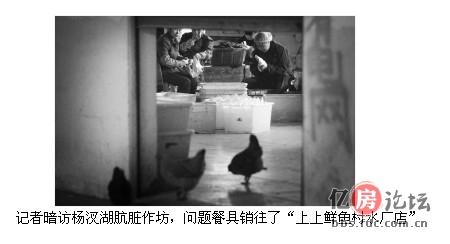 儿子在杨汊湖汉兴街常四社区一家培训班