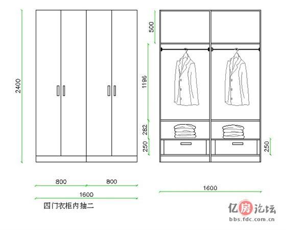 衣柜滑道安装步骤图