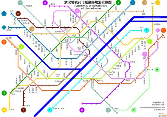 武汉地铁线路图(远景年规划)图片