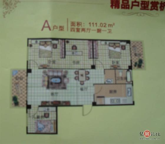 而且客廳和餐廳成了走廊從四個房間去衛生間都需要