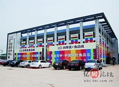 汉正街副食批发市场将迁至汉口北