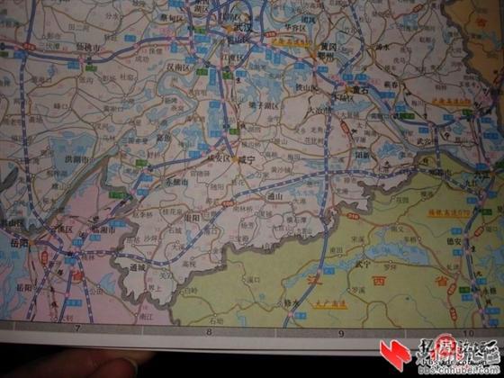 咸宁地图老行署