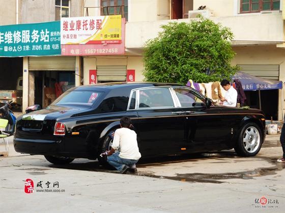 咸宁街头豪车——劳斯莱斯幻影