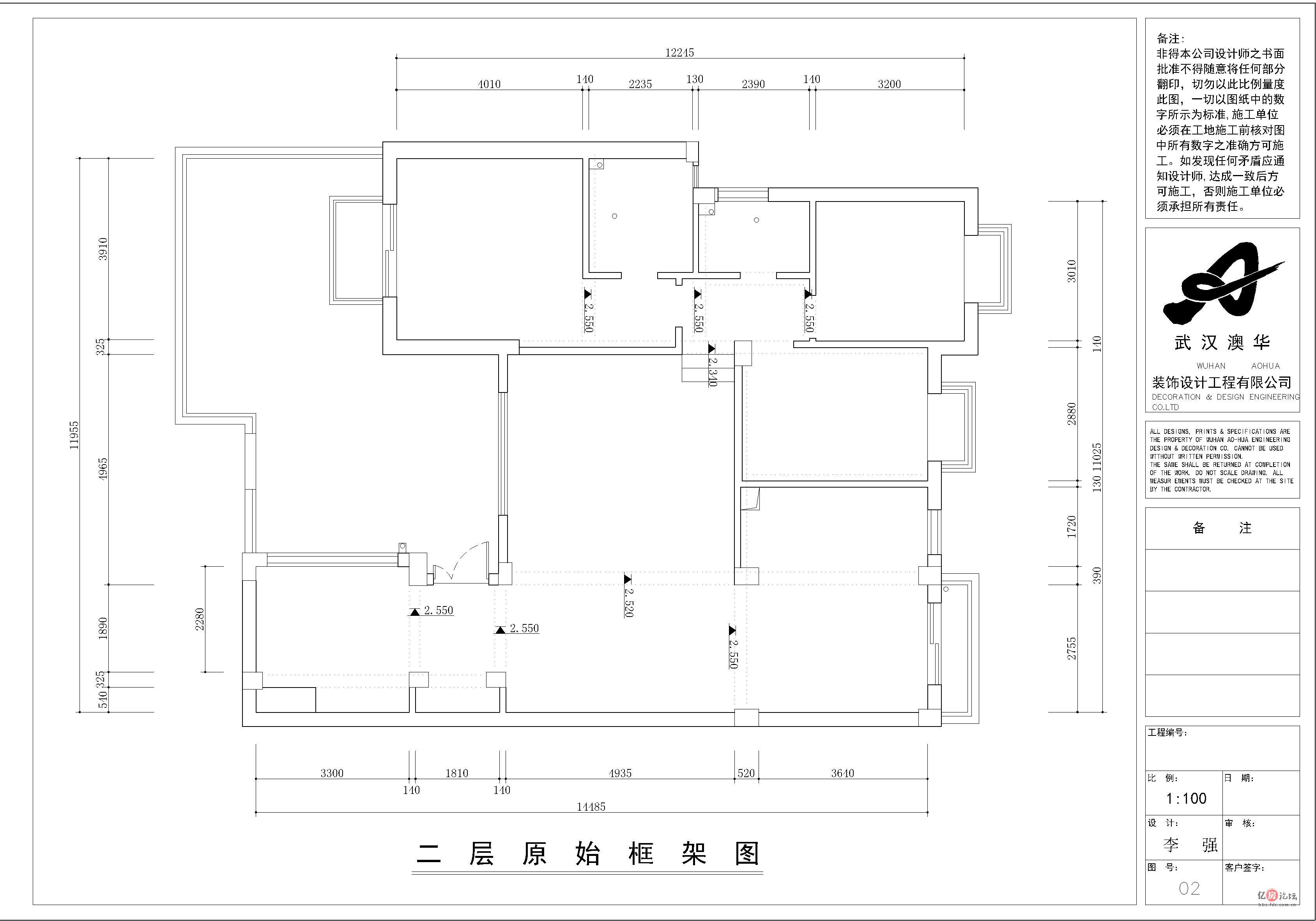 【二层平面布置图】 客厅是以米色为基调的典型欧式