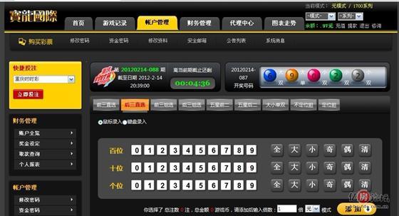 立即注册x  专业制作时时彩平台  淘宝互刷平台  开彩票代理   qq  42