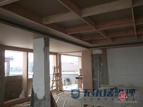 四楼会议室吊顶木基础