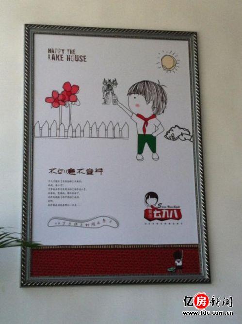 黑白简笔画,红领巾,多啦a梦