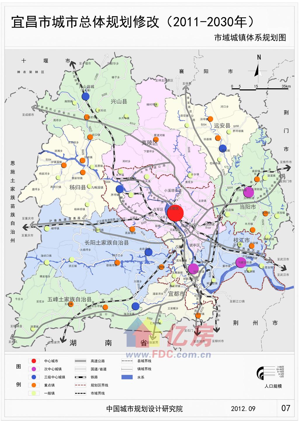 宜昌高速公路地图高清版