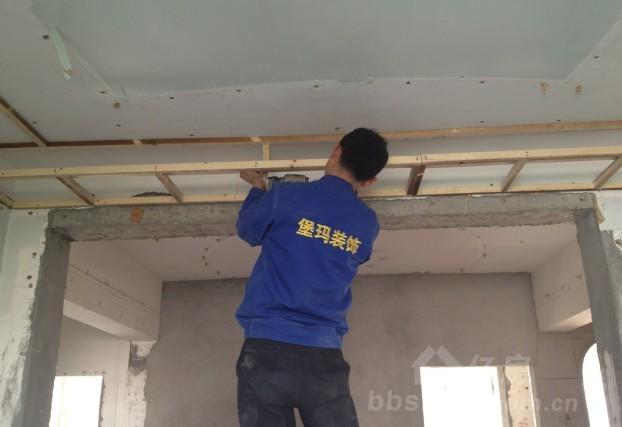 客厅吊顶龙骨