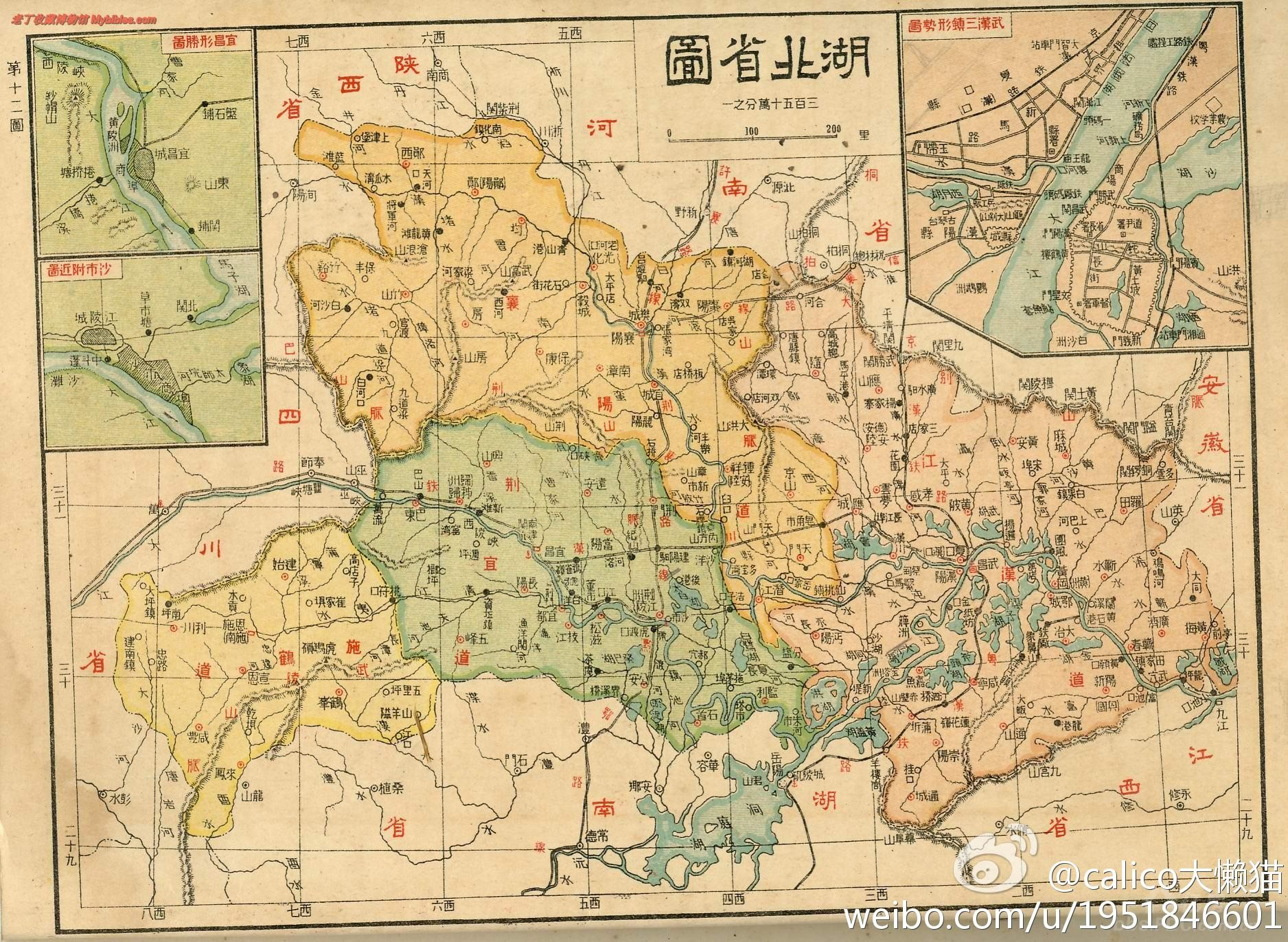 民国时期湖北地图,重点是地图上有宜昌城区略图