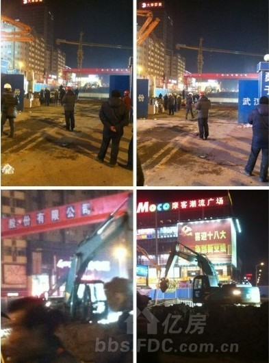 王家湾地铁塌方 暂时没有人员伤亡 塌方封路了