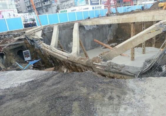 王家湾地铁站发生塌方