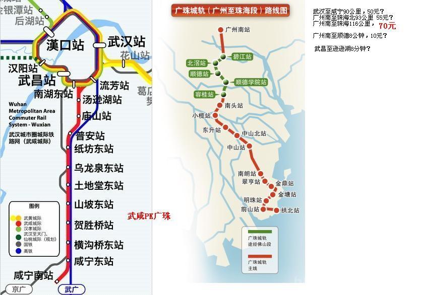 珠海城际高铁路线图