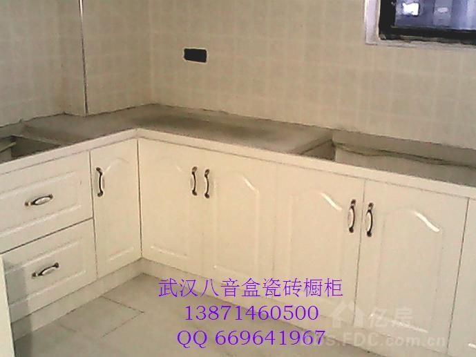 如何用水泥和磁砖制作橱柜!   橱柜效果图水泥橱柜瓷砖灶台瓷