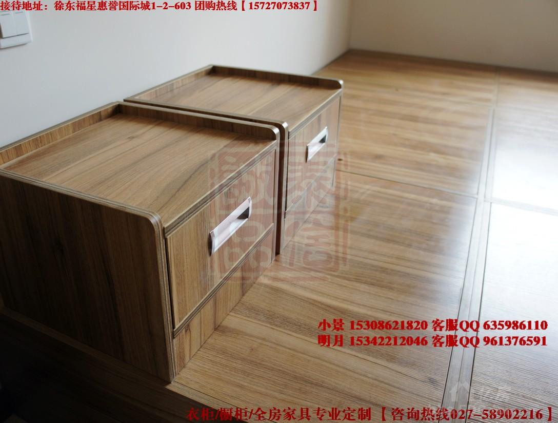 武昌阳光花园榻榻米衣柜等全房木制品安装.