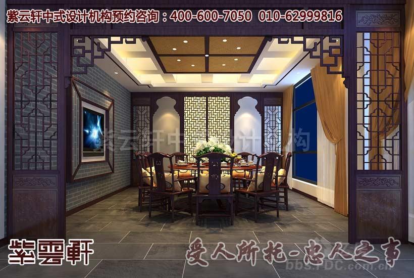中式酒店装修效果图;; 中式餐厅设计现代中式装修效果图-紫云轩中式