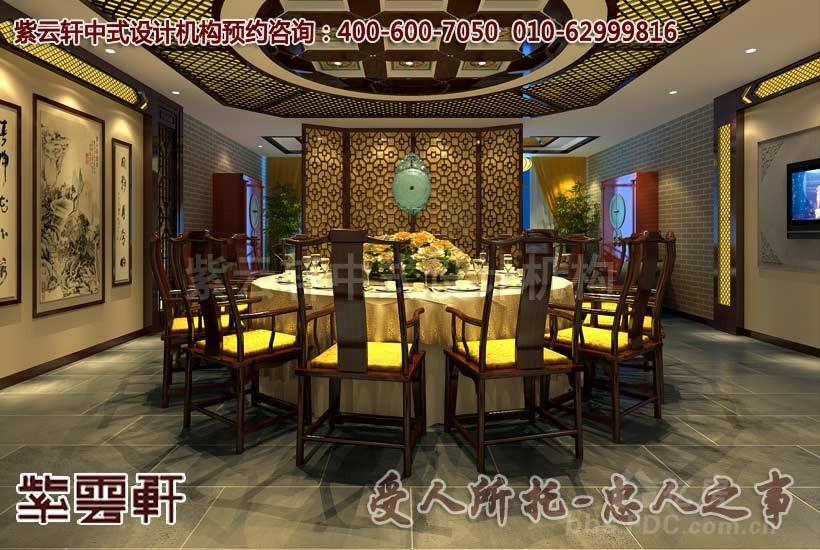 西宁某酒店中式装修古典风格案例欣赏