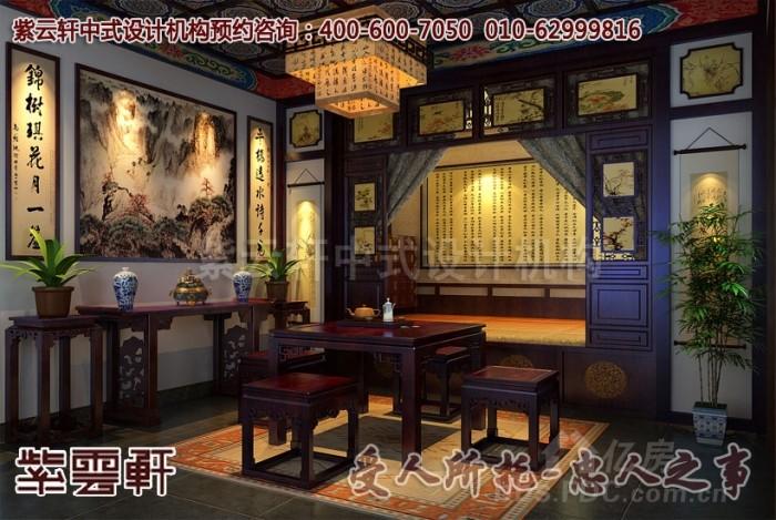 古典酒店小茶室中式装修设计效果图
