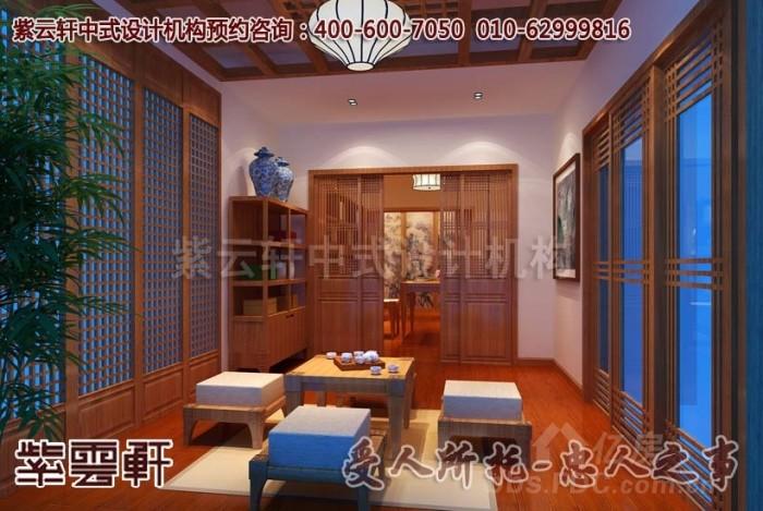 简约中式风格家装茶室设计装修效果图