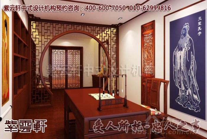 簡約中式風格家裝書房設計裝修效果圖