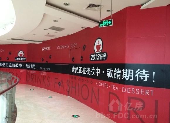 宜昌万达广场换新颜~大面积装修中.上围挡图了